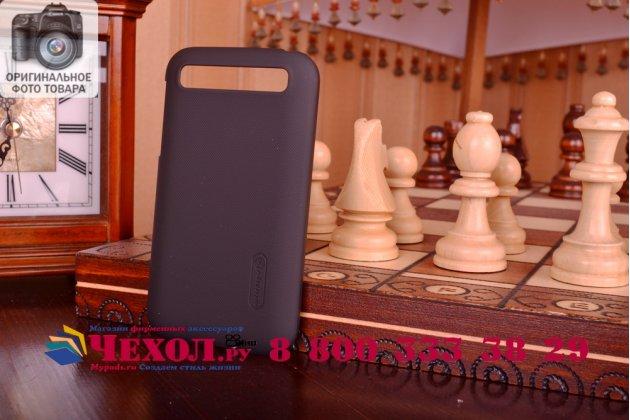 Фирменная задняя панель-крышка-накладка из тончайшего и прочного пластика для BlackBerry Q20 Classic черная