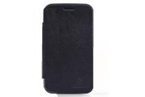 Фирменный умный тонкий чехол Smart-case/Smart-cover c функцией засыпания для BlackBerry Q20 Classic черный пластиковый