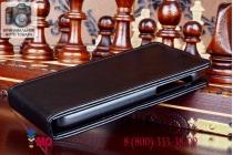 """Фирменный оригинальный вертикальный откидной чехол-флип для BlackBerry Q20 Classic черный кожаный """"Prestige"""" Италия"""