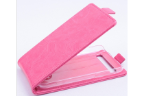 """Фирменный оригинальный вертикальный откидной чехол-флип для BlackBerry Q20 Classic розовый кожаный """"Prestige"""" Италия"""