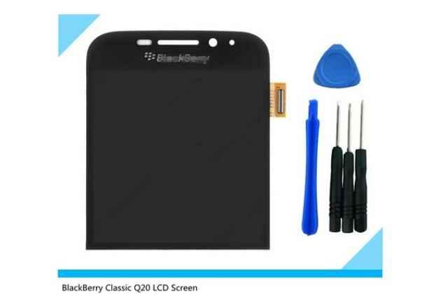 Фирменный LCD-ЖК-сенсорный дисплей-экран-стекло с тачскрином на телефон BlackBerry Q20 Classic черный + гарантия