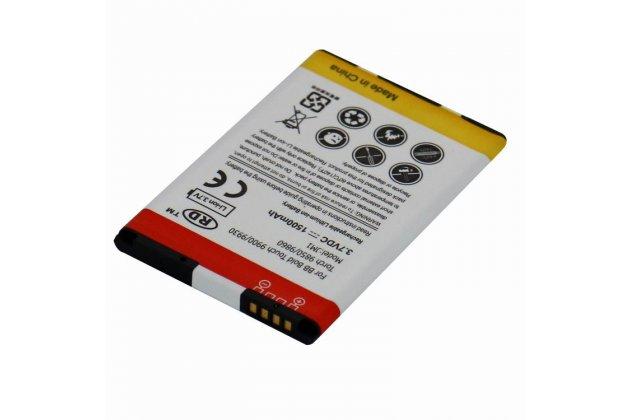 Фирменная аккумуляторная батарея 1500mAh JM1 на телефон BlackBerry Torch 9860 + инструменты для вскрытия + гарантия