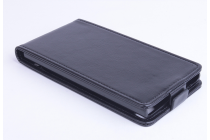"""Фирменный оригинальный вертикальный откидной чехол-флип для Blackberry Z3 5.0"""" черный из натуральной кожи """"Prestige"""" Италия"""