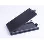 Фирменный оригинальный вертикальный откидной чехол-флип для Blackberry Z3 5.0