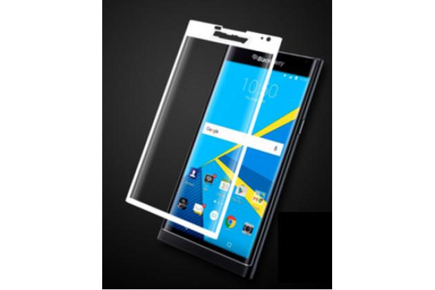 Фирменное 3D защитное изогнутое стекло с закругленными изогнутыми краями которое полностью закрывает экран / дисплей по краям с олеофобным покрытием для Blackberry DTEK60