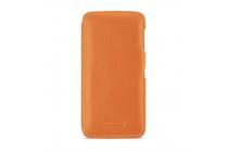 Фирменный умный премиальный элитный чехол-книжка из качественной импортной кожи с функцией засыпания для Blackberry DTEK60 коричневый