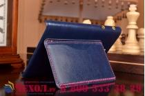 Фирменная роскошная элитная премиальная задняя панель-крышка с визитницей и мульти-подставкой обтянутая импортной кожей для Blackberry Passport Q30 королевский синий