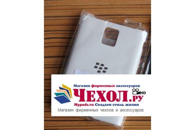 Фирменная оригинальная задняя панель-крышка-накладка из тончайшего и прочного пластика для Blackberry Passport Q30 белая