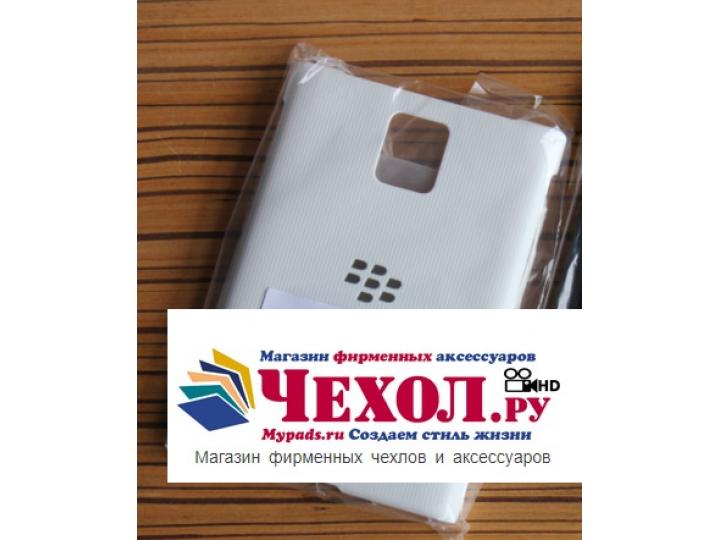 Фирменная оригинальная задняя панель-крышка-накладка из тончайшего и прочного пластика для Blackberry Passport..
