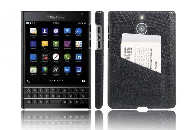 Фирменная роскошная элитная премиальная задняя панель-крышка для Blackberry Passport Q30 из качественной кожи под крокодила с визитницей черная