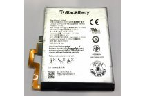 Фирменная аккумуляторная батарея 3400mAh на телефон Blackberry Passport Q30 + инструменты для вскрытия + гарантия