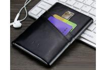 Фирменная роскошная элитная премиальная задняя панель-крышка для Blackberry Passport Q30 из качественной кожи буйвола с визитницей черная