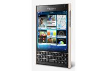 Фирменная задняя панель-крышка-накладка из тончайшего и прочного пластика для Blackberry Passport Q30 золотая