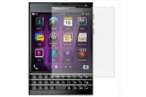 Фирменная защитная пленка для телефона Blackberry Passport глянцевая