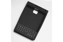 Фирменный оригинальный силиконовый  чехол-пенал для Blackberry Passport Q30 с 3D клавиатурой и защитой кнопок от пыли и воды черный