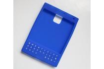 Фирменный оригинальный силиконовый  чехол-пенал для Blackberry Passport Q30 с 3D клавиатурой и защитой кнопок от пыли и воды синий