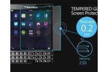 Фирменное защитное закалённое противоударное стекло премиум-класса из качественного японского материала с олеофобным покрытием для Blackberry Passport Q30