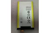 Фирменная аккумуляторная батарея 2880mAh на телефон Blackberry Z30 + инструменты для вскрытия + гарантия