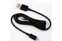 Фирменное оригинальное зарядное устройство от сети для телефона BlackBerry Z30 / Z10 / Q10 / 8220 / 9780 + гарантия