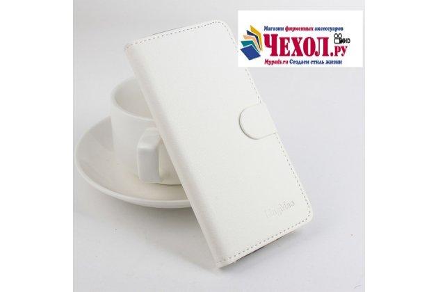 Фирменный чехол-книжка из качественной импортной кожи с подставкой застёжкой и визитницей для Блеквиев А8 Макс белый