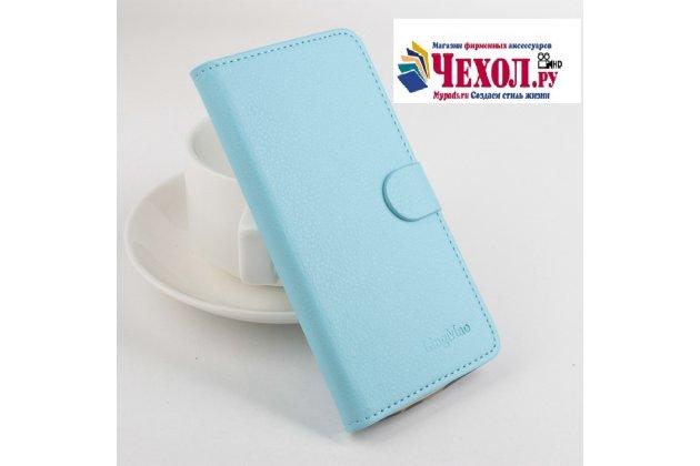 Фирменный чехол-книжка из качественной импортной кожи с подставкой застёжкой и визитницей для Блеквиев А8 Макс голубой