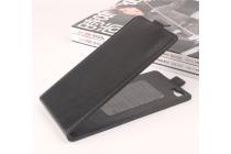 Фирменный оригинальный вертикальный откидной чехол-флип для Blackview A8 Max черный из натуральной кожи Prestige