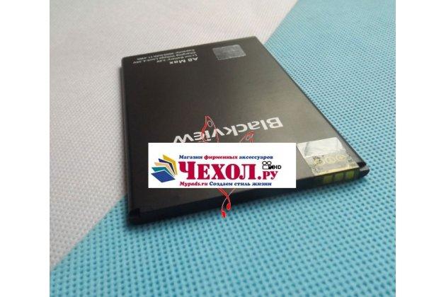 Фирменная аккумуляторная батарея 3.8V 2140mAh  на телефон Blackview A8 Max + инструменты для вскрытия + гарантия