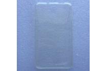 Фирменная ультра-тонкая полимерная из мягкого качественного силикона задняя панель-чехол-накладка для  Blackview Alife P1 Pro 4G LTE  5.5 ''  прозрачная