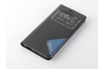 Фирменный чехол-книжка для Blackview Alife P1 Pro 4G LTE  5.5 '' черный с окошком для входящих вызовов водоотталкивающий