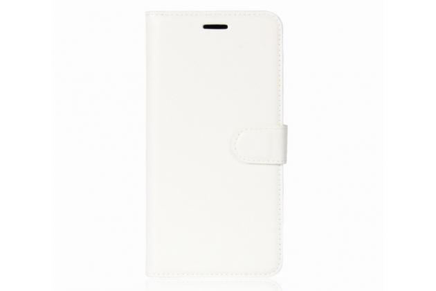Фирменный чехол-книжка из качественной импортной кожи с подставкой застёжкой и визитницей для Blackview R6 белый