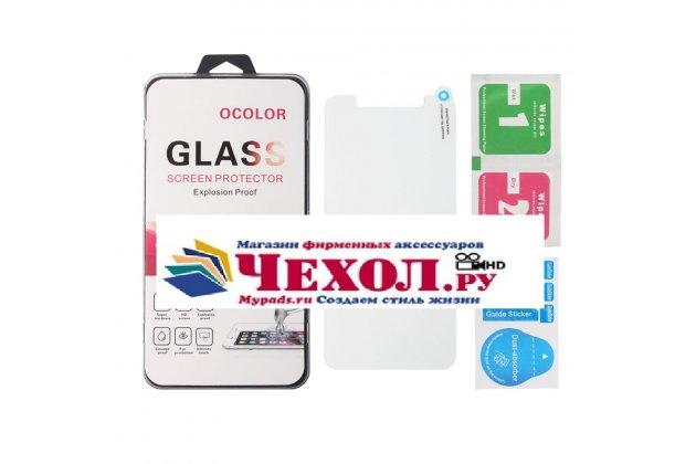 Фирменное защитное закалённое противоударное стекло премиум-класса из качественного японского материала с олеофобным покрытием для телефона Blackview R7