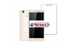 Фирменная оригинальная защитная пленка для телефона Blackview R7 глянцевая