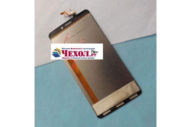 Фирменный LCD-ЖК-сенсорный дисплей-экран-стекло с тачскрином на телефон Blackview R7 серый + гарантия