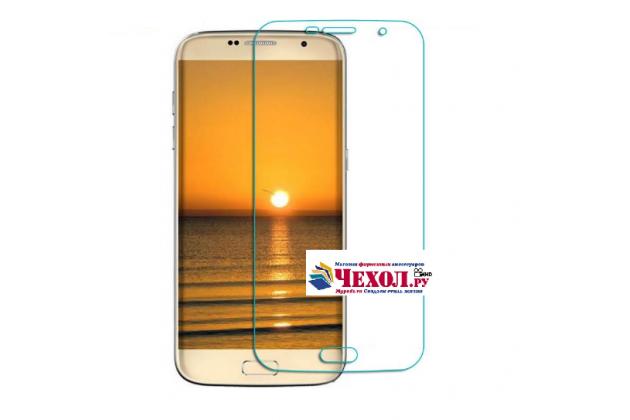 """Фирменное защитное закалённое противоударное стекло премиум-класса из качественного японского материала с олеофобным покрытием для телефона Bluboo Edge"""""""
