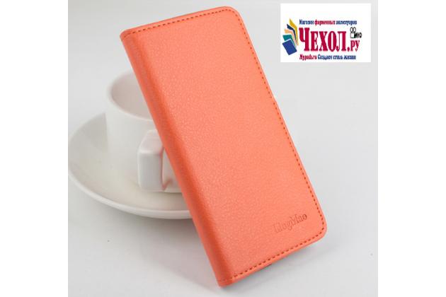 """Фирменный чехол-книжка из качественной импортной кожи с подставкой застёжкой и визитницей для Bluboo Maya 5.5"""" оранжевый"""