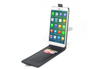 """Фирменный оригинальный вертикальный откидной чехол-флип для Bluboo Maya 5.5"""" черный кожаный"""