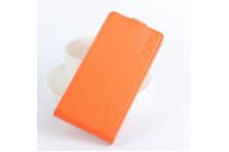 """Фирменный оригинальный вертикальный откидной чехол-флип для Bluboo Maya 5.5"""" оранжевый кожаный"""