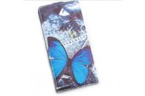 """Фирменный уникальный необычный чехол-флип для Bluboo Maya 5.5"""" """"тематика Бабочки"""""""