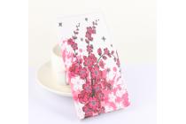 """Фирменный уникальный необычный чехол-книжка с визитницей кармашком для Bluboo Maya 5.5"""" """"тематика цветок вишни"""""""