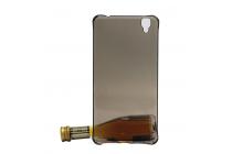 """Фирменная задняя панель-крышка-накладка из тончайшего и прочного пластика для Bluboo Maya 5.5"""" серая"""