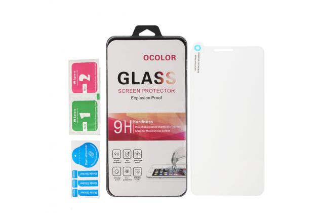 """Фирменное защитное закалённое противоударное стекло премиум-класса из качественного японского материала с олеофобным покрытием для телефона Bluboo Xfire2 5.0"""""""