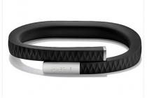 Фирменный оригинальный спортивный умный смарт-фитнес браслет Jawbone UP 2.0 черный размеры S/M/L