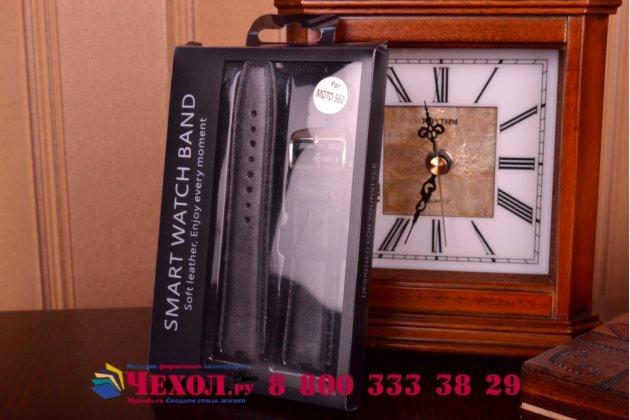 Фирменный сменный кожаный ремешок для умных смарт-часов Motorola Moto 360 из качественной импортной кожи