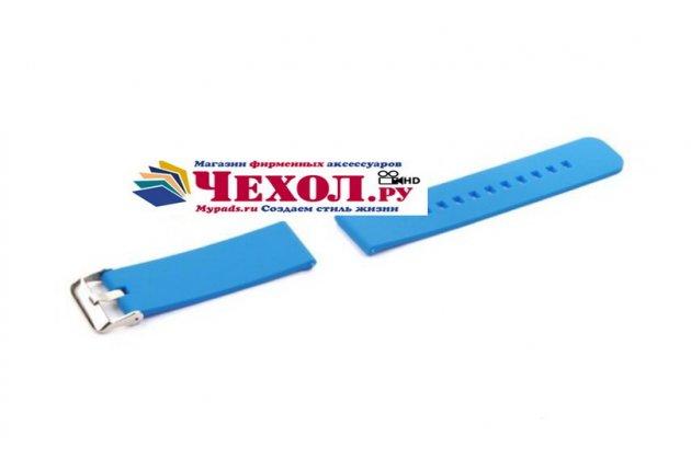 Фирменный сменный силиконовый ремешок для умных смарт-часов COOKOO Watch 2 разноцветный
