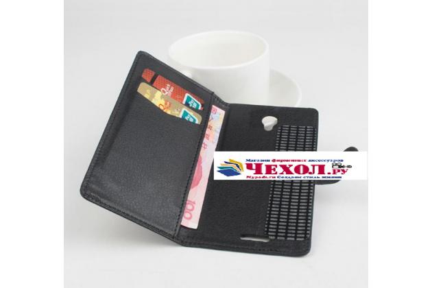 Фирменный чехол-книжка для CUBOT GT88 с визитницей и мультиподставкой черный кожаный