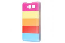 """Фирменная ультра-тонкая полимерная из мягкого качественного силикона задняя панель-чехол-накладка для CUBOT S200  тематика """"все цвета радуги"""""""