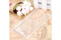 Фирменная задняя панель-крышка-накладка из тончайшего и прочного пластика для CUBOT S200 прозрачная