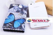 """Фирменный уникальный необычный чехол-книжка для CUBOT X10 """"тематика радужные Бабочки"""""""