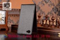 """Фирменный оригинальный вертикальный откидной чехол-флип для CUBOT X11 черный из натуральной кожи """"Prestige"""" Италия"""