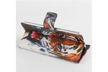 """Фирменный уникальный необычный чехол-подставка с визитницей кармашком на CUBOT X11  """"тематика Тигр"""""""